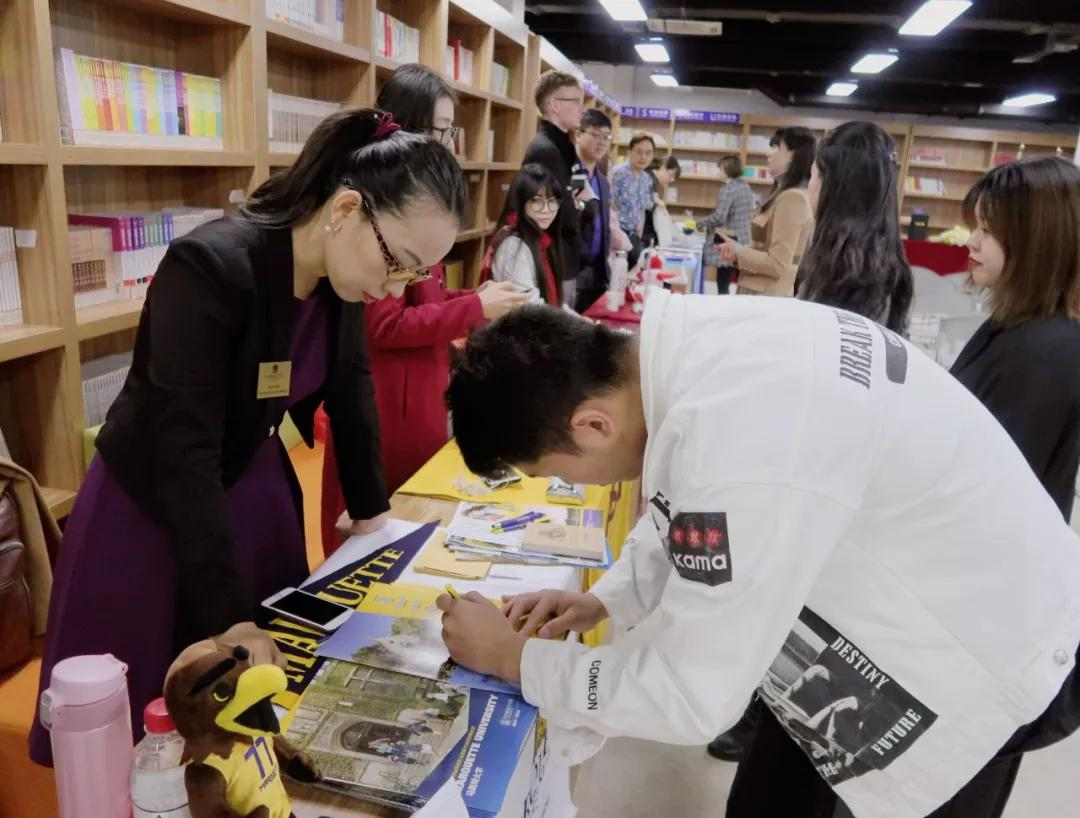 【力迈九华】Limai Autumn College Fair (图7)