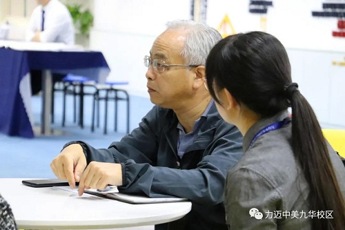 Open House&CCSC Info Session:Eyes on stars, firm on ground.(图6)