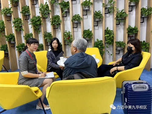 Open House&CCSC Info Session:Eyes on stars, firm on ground.(图3)